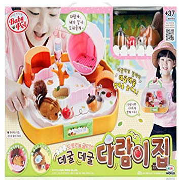 Mimiworld Rolling Squirrel's House with Squirrel Doll Toy Set Daram-e House. Children's Mini Portable Toy Set
